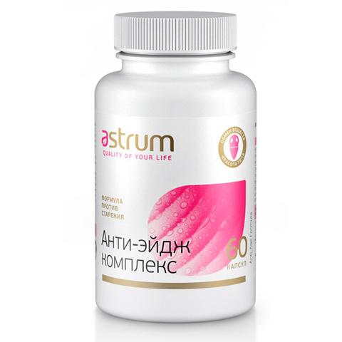 Astrum БАДы: Биодобавка Формула против старения (Анти-эйдж комплекс), 60капсул