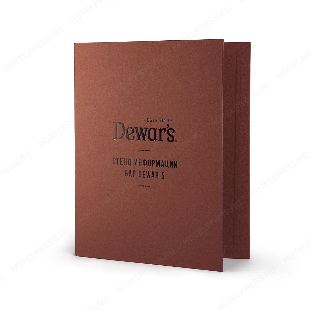 Папка в твердом переплёте из дизайнерской бумаги для бара Dewar's
