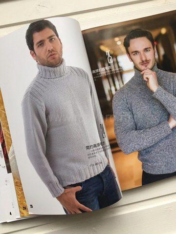 Журнал моделей одежды для мужчин