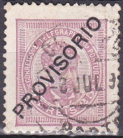 1892 №84А