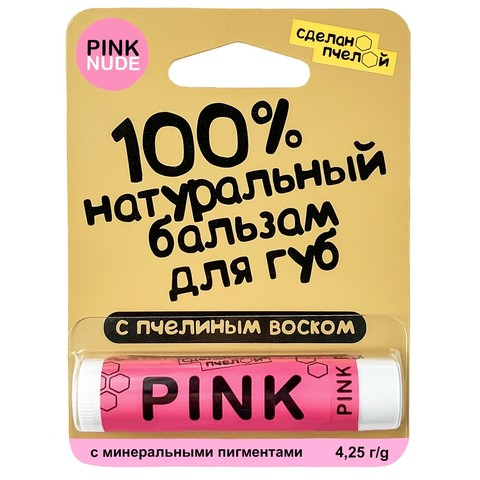 100% натуральный бальзам для губ с пчелиным воском и минеральными пигментами
