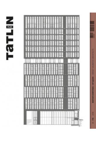TATLIN Plan #34 Жилой комплекс «Эгодом»