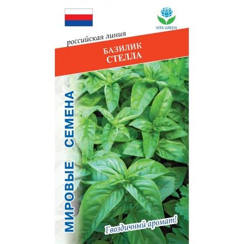 Семена Базилик Стелла (Vita Green)