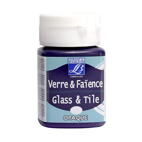 Краска по стеклу и керамике Lefranc&Bourgeois Glass&Tile 50 мл Непрозрачная 643, ежевичный