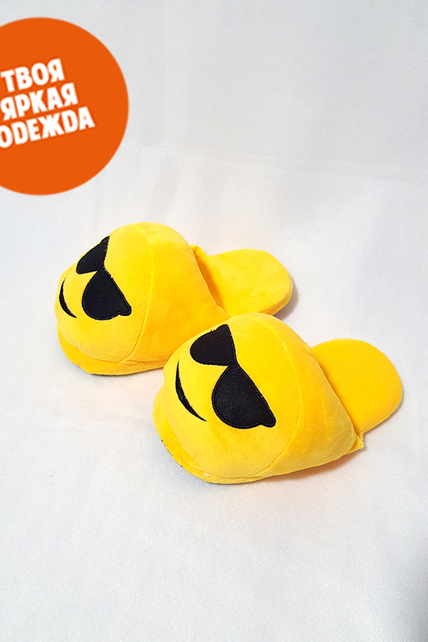 Тапочки Тапочки Emoji Крутой крутой_БЗ.jpg