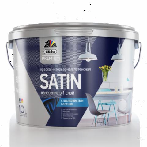 Интерьерная латексная краска с легким блеском Düfa Premium SATIN.