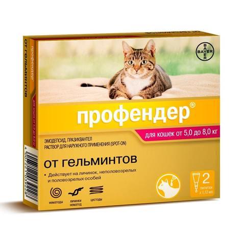 Профендер антигельментик для кошек (капли) 5-8кг (2 пипетки по 1,2мл)