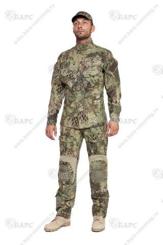 Камуфляжный костюм «Гром» (С наколенниками) Питон Лето