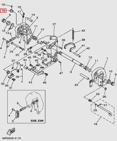 Ручка для лодочного мотора Т30 Sea-PRO (14-15)