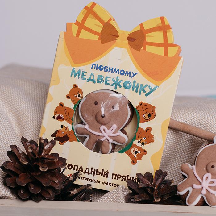Любимому  медвежонку. Купить открытку с шоколадным пряником в подарок Пермь