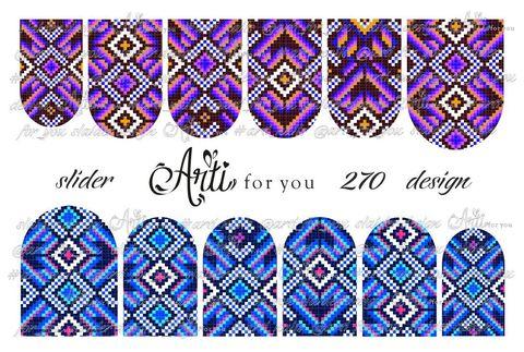 Слайдер Arti for You №270 РА