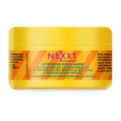 Интенсивная увлажняющая и питательная маска для сухих и нормальных волос, NEXXT, 200 мл