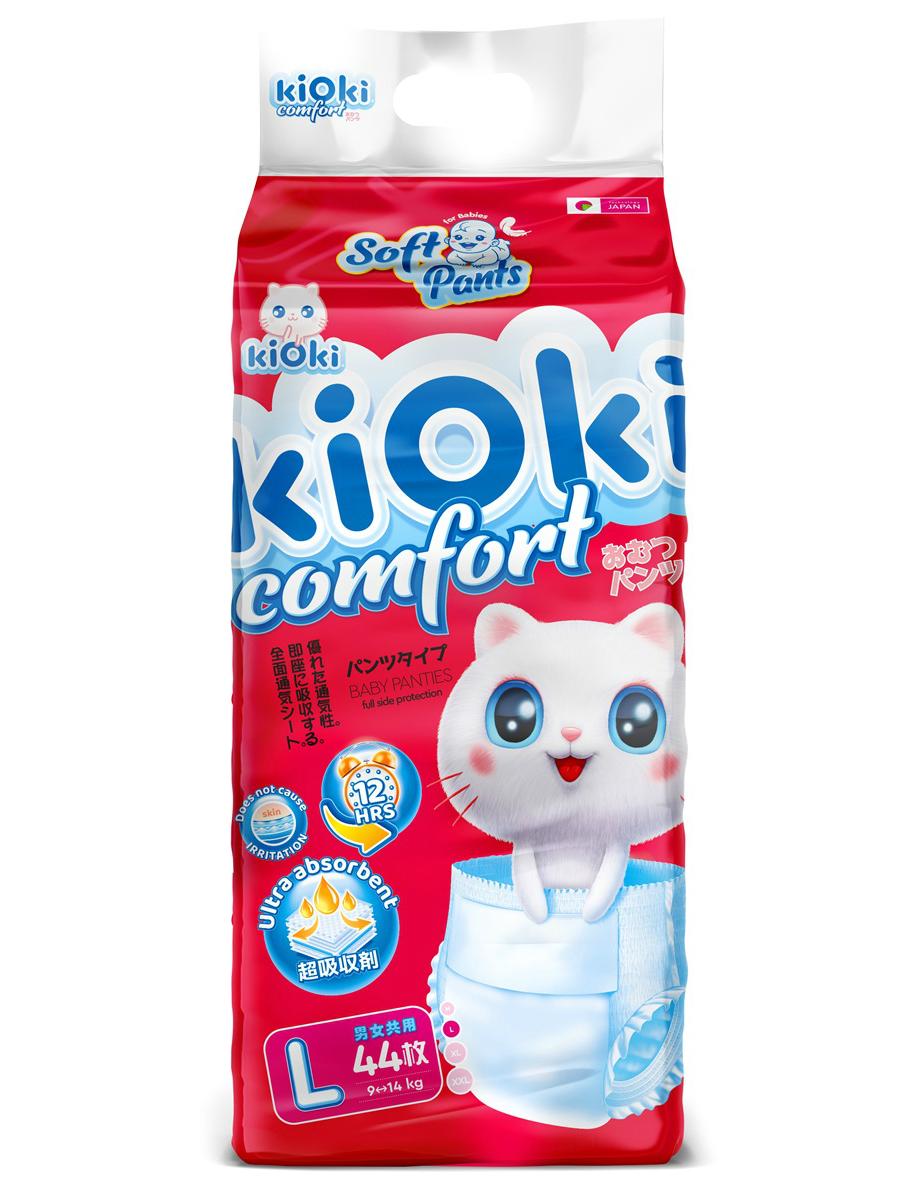 kiOki Детские подгузники-трусики COMFORT SOFT L (9-14 кг) 44 шт