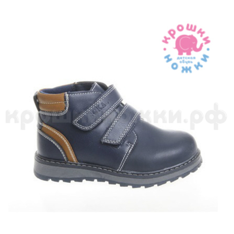 Ботинки синие с оранжевым, Сказка (ТК Луч)