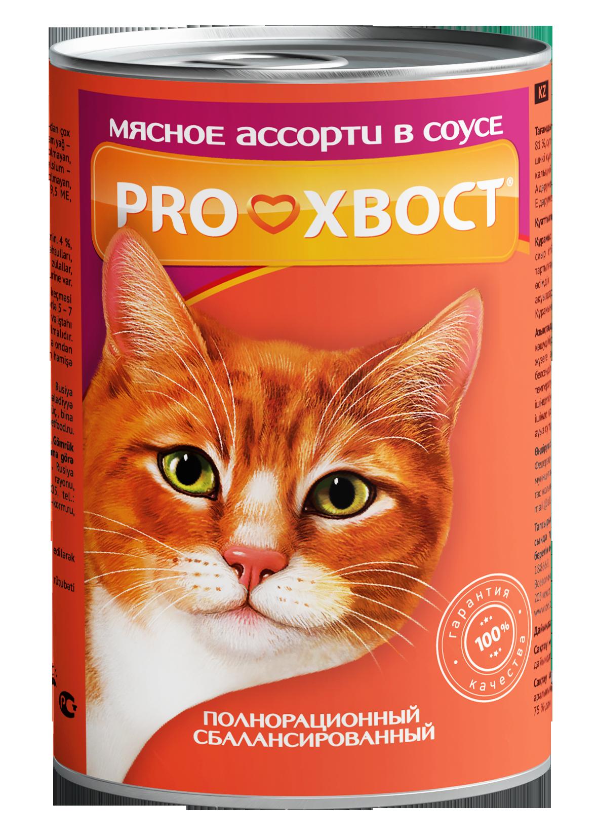 ProХвост Консервы ProХвост для кошек мясное ассорти PH_cat_мясное_ассорти_415.png