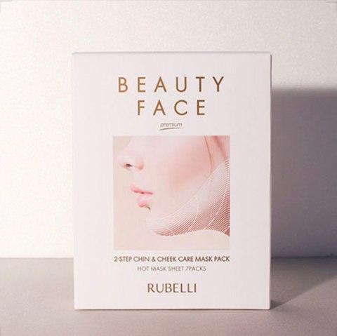 RUBELLI Beauty face 7 масок для бандаж