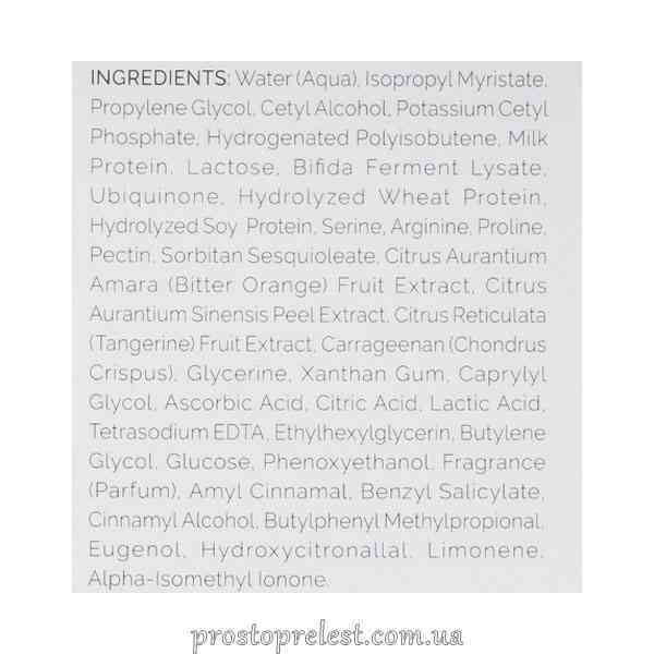 Holy Land Acnox Balancing Hydratant Cream - Легкий крем для обличчя з пробіотичним комплексом і амінокислотами переклад