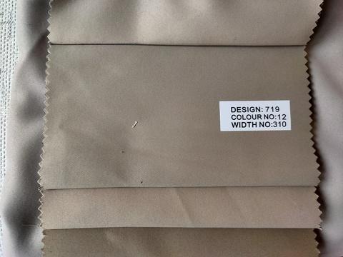 Портьерная ткань блэкаут однотонный люкс. Арт. Т-719-12