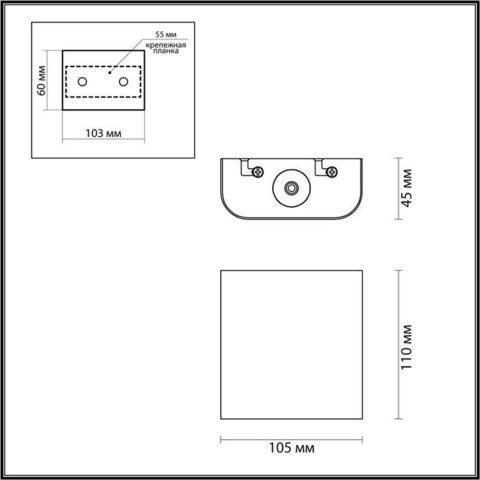 Настенный LED светильник 4212/2WL серии MAGNUM