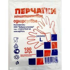 Перчатки одноразовые полиэтиленовые прозр. 60 гр., р. L, 100 шт/уп
