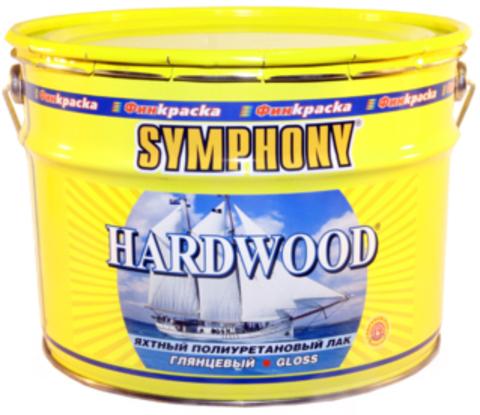 SYMPHONY HARDWOOD яхтный – влагостойкий полиуретановый лак (шелковисто-матовый, глянцевый)