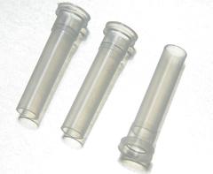 Мундштук универсальный полипропиленовый объемом до 1000 мкл (100шт)