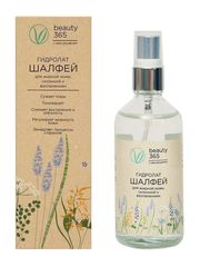 Гидролат шалфея, вода шалфей 100 мл, шалфейная, для кожи склонной к воспалениям, Beauty365, Бьюти 365