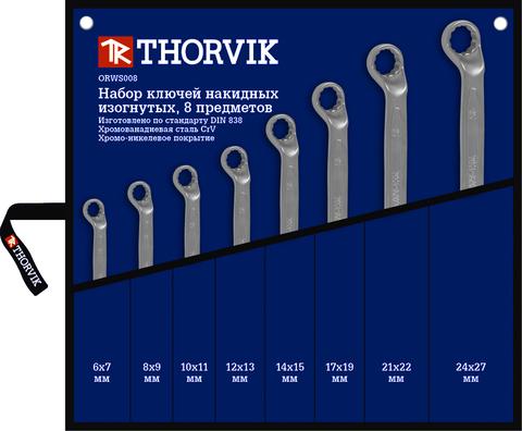 ORWS008 Набор ключей гаечных накидных изогнутых 75° в сумке, 6-27 мм, 8 предметов
