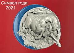 Силиконовый молд  Бык (медальон) № 0480