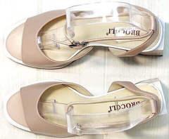 Пудровые босоножки с открытой пяткой и носком Brocoli B18900N-5454 Beige.