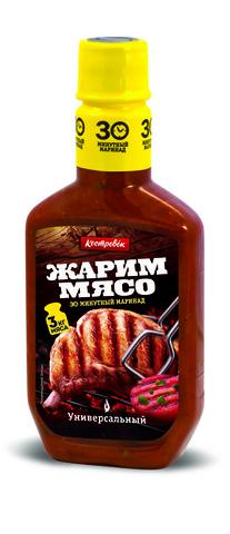 """Маринад """"Костровок"""" Универсальный 300г"""