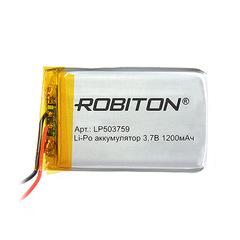 Аккумулятор Robiton LP503759 3.7V 1200mAh