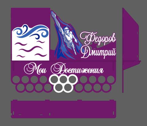 Медальница ДекорКоми из дерева Плавание с ящиком для дипломов