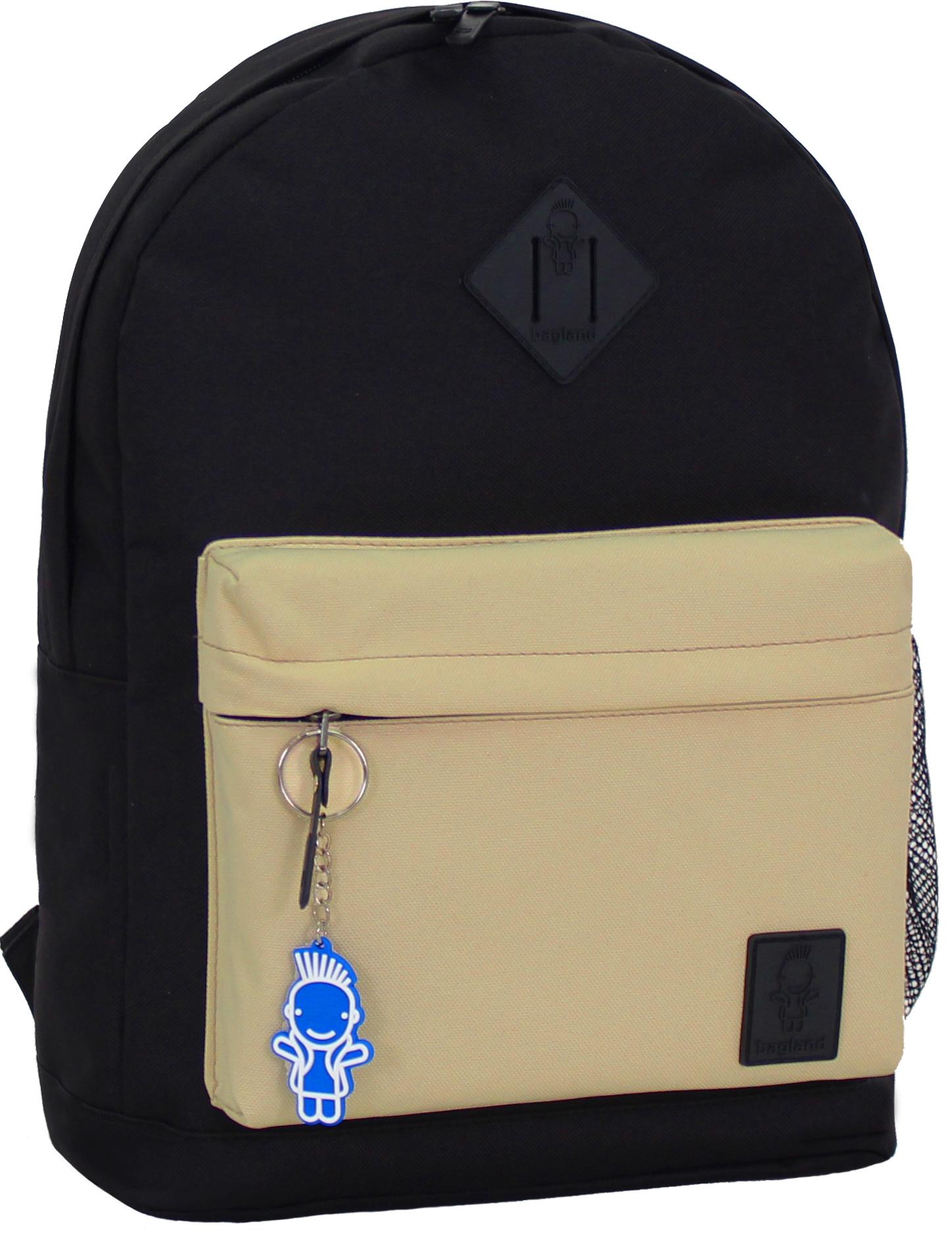 Городские рюкзаки Рюкзак Bagland Молодежный W/R 17 л. чорн/бежевий (00533662) IMG_0876.JPG