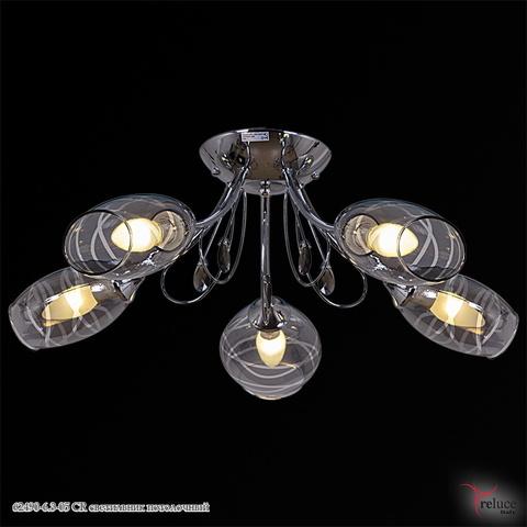 62490-6.3-05 CR светильник потолочный