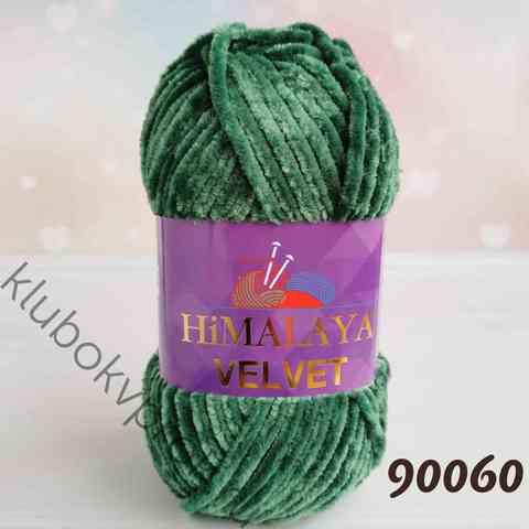 HIMALAYA VELVET 90060, Болотный
