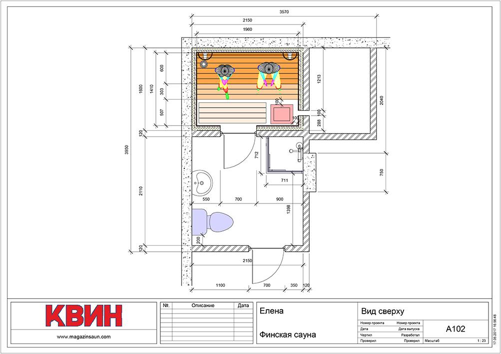 Проект сауна 2,15х1,6 материал: липа, абаш, кедр, фото 2