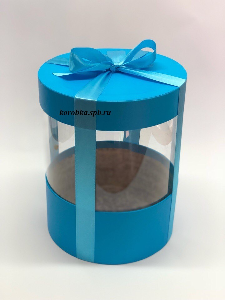 Коробка аквариум 20 см Цвет :Ярко голубой  . Розница 400 рублей .