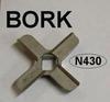 Нож для мясорубки BORK (Борк) -Zelmer  в/з 9999990048, см. ZL005