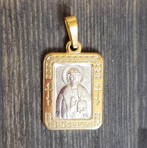 Нательная именная икона святой Владислав с позолотой кулон медальон с молитвой