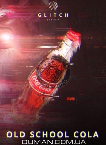 Табак Glitch Old School Cola (Глитч Кола)