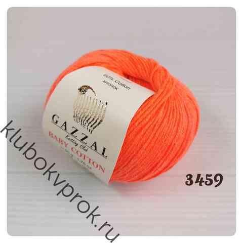 GAZZAL BABY COTTON 3459, Неоновый коралл