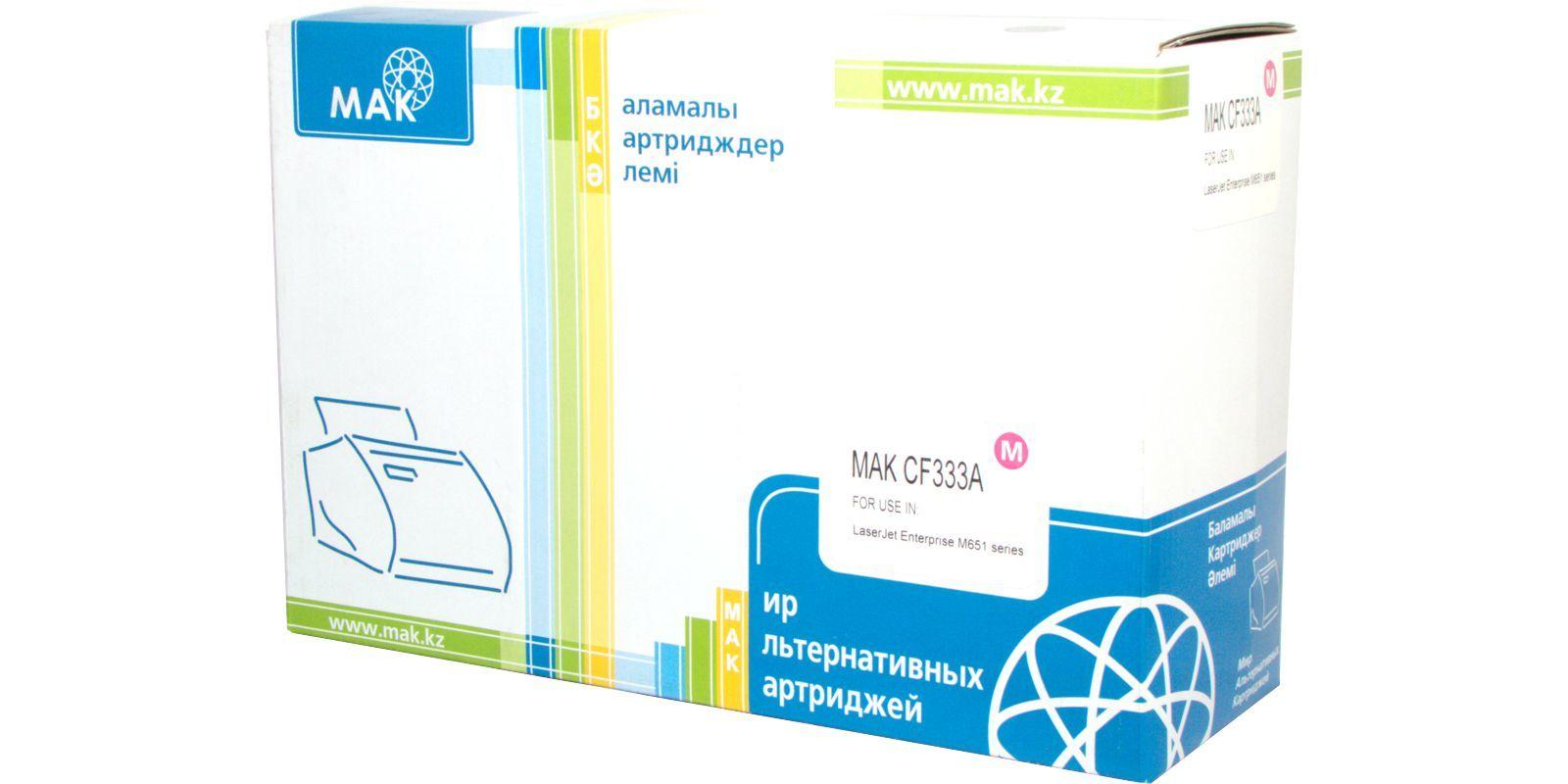 Картридж лазерный цветной MAK© 654A CF333A пурпурный (magenta), до 15000 стр.