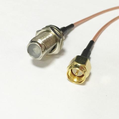 Антенный адаптер (пигтейл) SMA-male/F-female