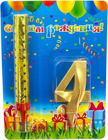 Набор, Фонтан и Свеча Цифра, 4 Грани, Золото, 10 см, 1 шт.