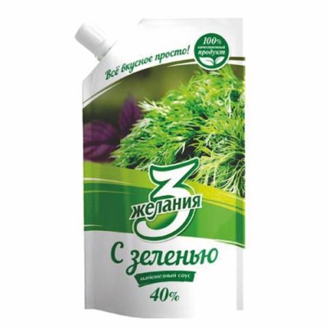 Майонез 3 ЖЕЛАНИЯ С зеленью 40% 190 гр ДПДЗ КАЗАХСТАН