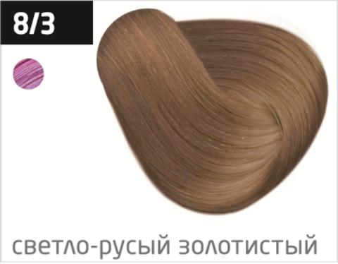 OLLIN color 8/3 светло-русый золотистый 100мл перманентная крем-краска для волос