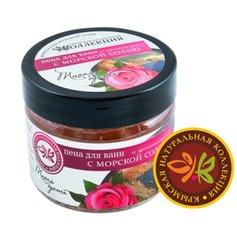 Пена для ванны «Тихая Бухта» с эфирным маслом розы™КНК