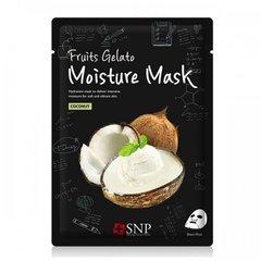 Тканевая маска для лица. Fruits gelato Moisturizing mask Coconut 25мл