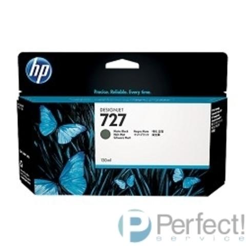 HP B3P22A Картридж №727, Matte Black {Designjet T920/T1500, Matte black (130ml)}